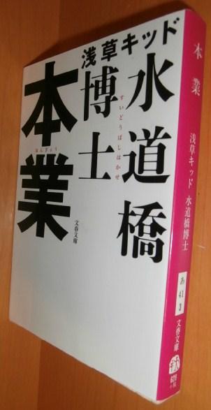 浅草キッドの画像 p1_25