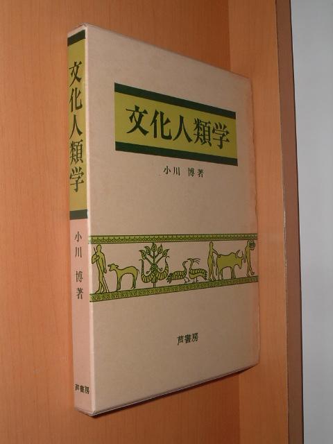 小川博の画像 p1_4